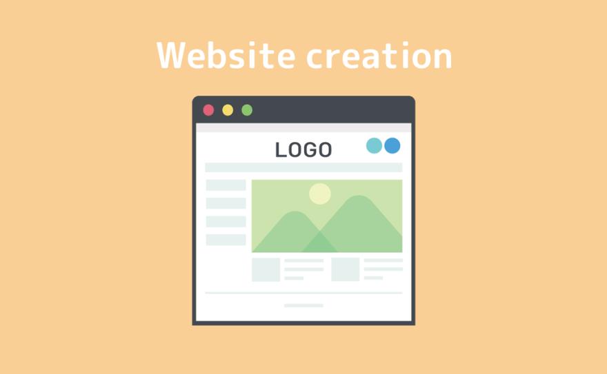 Webサイト制作 | Acca's Website