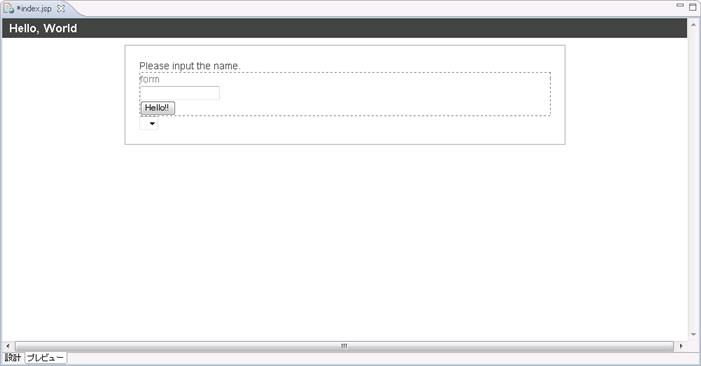JSP Editor — intra-mart e Builder for Accel Platform User