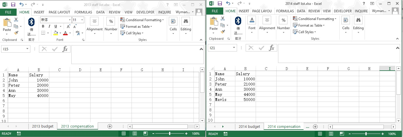 Excel Compare Worksheets using Compare File