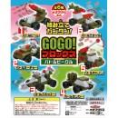 GOGO!ブロックスバトルビークル(全6種)