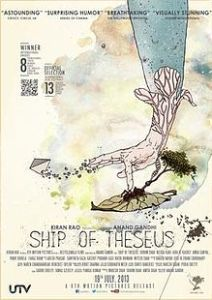 Ship_of_Theseus