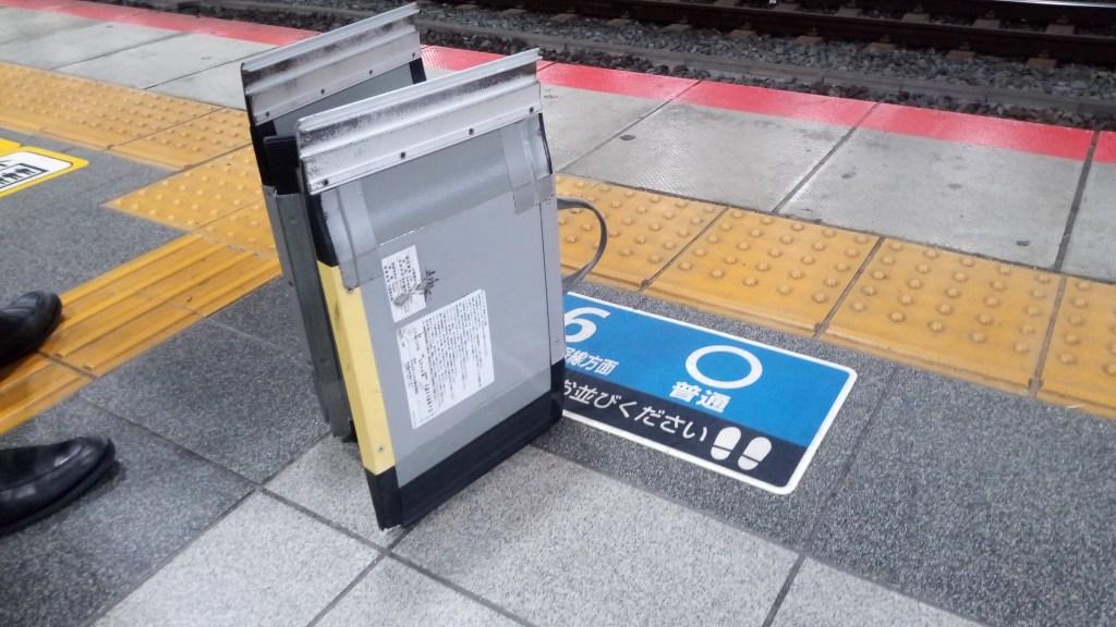 ramp at train station japan