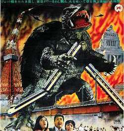 """Gamera the Invincible"" at MOBS"