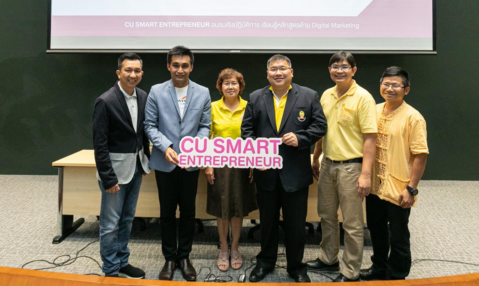 accesstrade-cu-smart