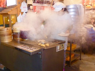 Just follow the steam and the smell for delicious dumplings!
