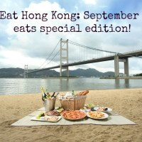 Kids Eat Hong Kong: Three family-friendly beach restaurants this September!
