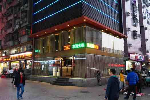 image-of-shen-zu-lin-massage-parlour-in-shenzhen-china