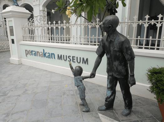 Singapore-peranakan-museum