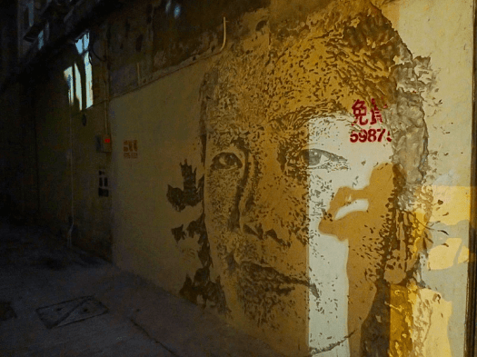 Image-of-hkwalls-mural-in-an-alley-in-Sham-Shui-Po-Hong-Kong