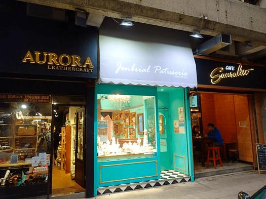 Image-of-shops-in-Sham-Shui-Po-Hong-Kong-Credit-ATWHK