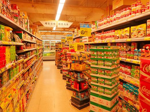 Hong-kong-supermarket (3)