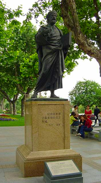 China-Hangzhou-statue-of-Marco-Polo-Credit-Captmjc