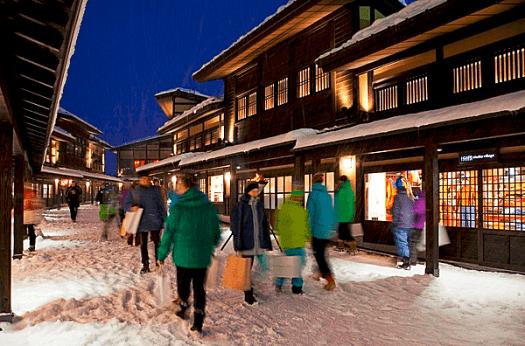 image-of-niseko-village-credit-ytl-hotels