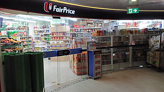 image-of-fairprice-supermarket-in-singapore