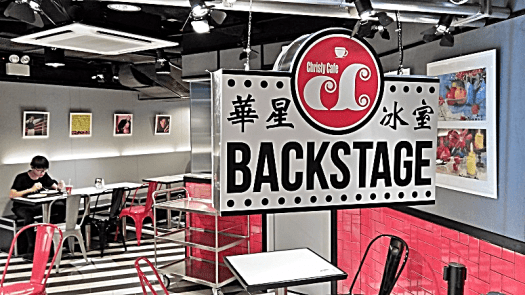 Hong-kong-restaurant-kowloon-bay-backstage-copyright-www.accidentaltravelwriter.net