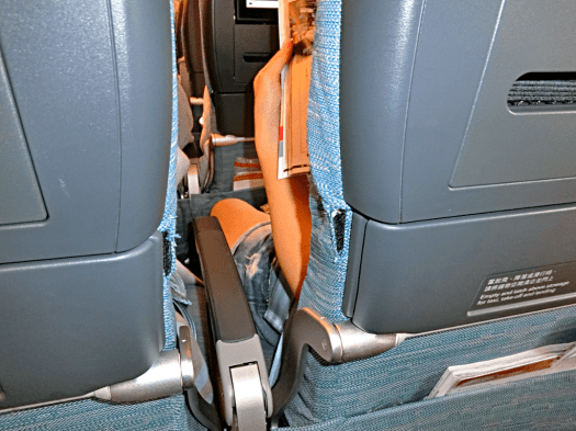 armrest-on-cathay-pacific-airways-airbus-350-900-www.accidentaltravelwriter.net