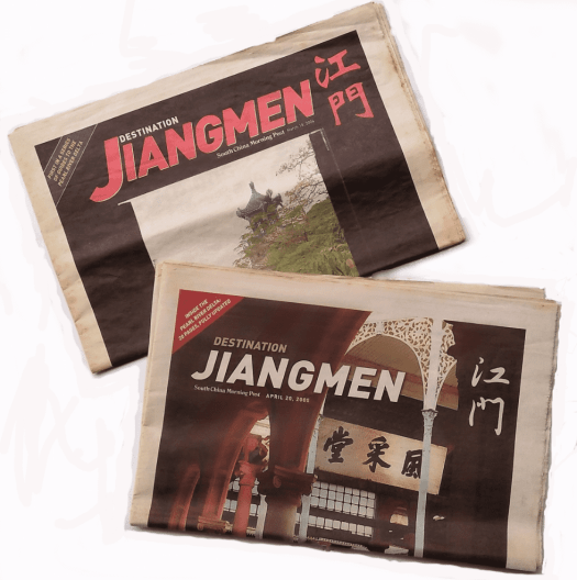 China-jiangmen-covers-4