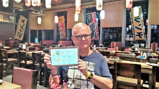 digital-menu-at-gozen-edo-japanese-restaurant