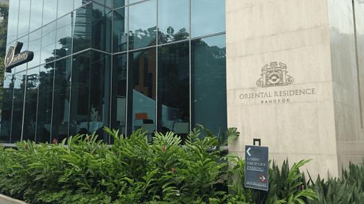 oriental-residence-bangkok-hotel-entrance