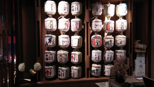 image-of-sake-barrels-at-japanese-restaurant-in-hong-kong