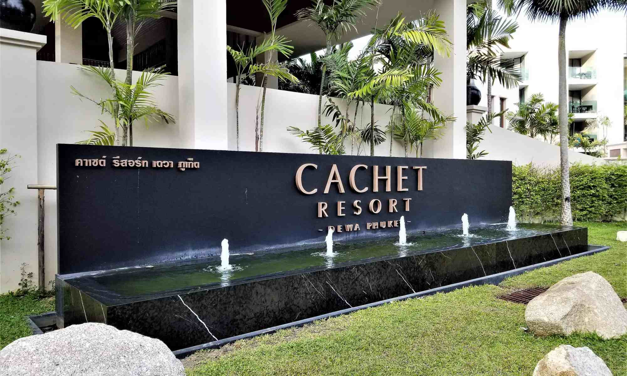 image-of-cachet-resort-dewa-phuket-entrance