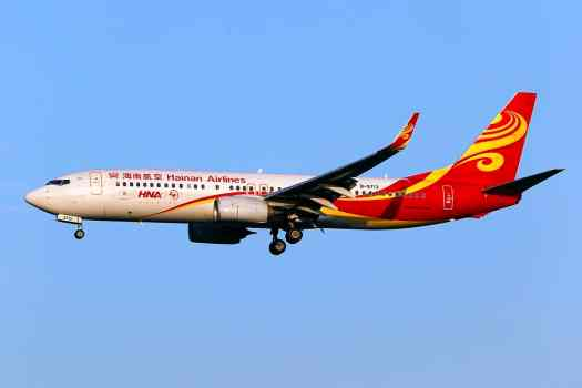 image-hainan-airlines-boeing-737