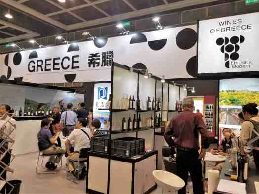 image-of-vinexpohk-2018-greece-vintners