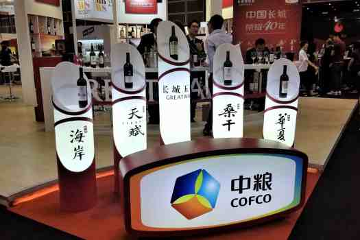 image-of-vinexpohk-2018-china-wines