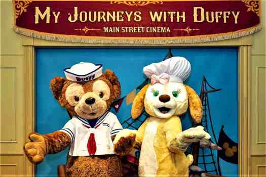 image-of-duffy-and-friends-at-hkdl
