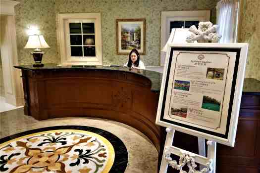 image-of-hong-kong-disneyland-hotel-fitness-room-lobby