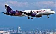 aviation-hk-express-lasta29