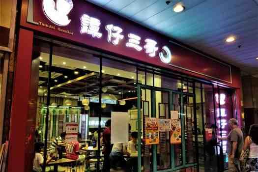 tamjai-samgor-yunnan-noodle-shop-facade