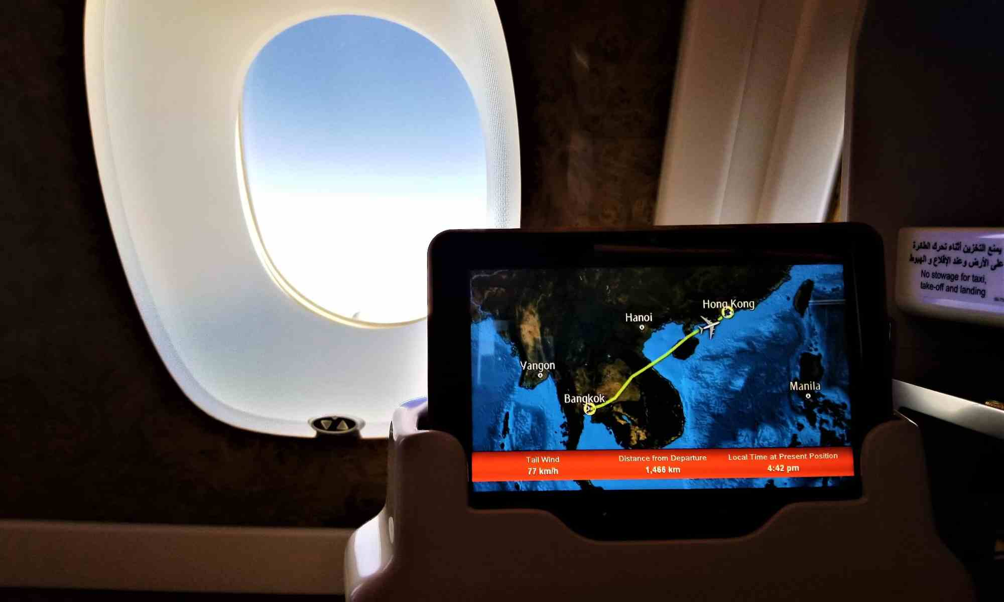 image-of-electronic-flight-map-emirates-airline