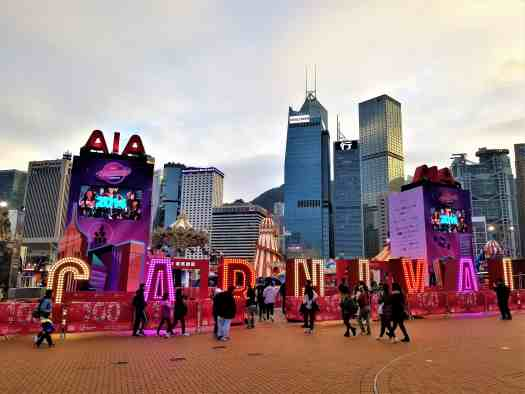 AIA-carnival-central-hong-kong