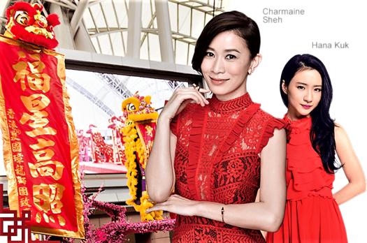 VIPs-celebrating-Chinese-New-Year-at-Sha-Tin-Racecourse-in-Hong-Kong