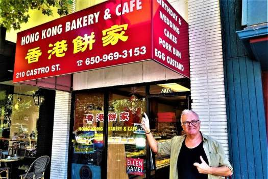 hong-kong-take-out-dim-sum-on-castro-street-in-downtown-mountain-view-california