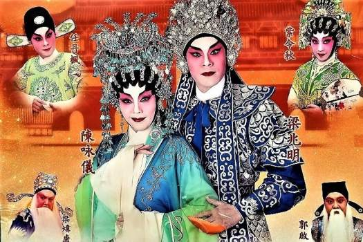 hung-shing-festival-poster