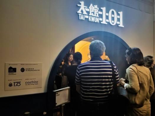 reporters-entering-tai-kwun-101-exhibition-entrance