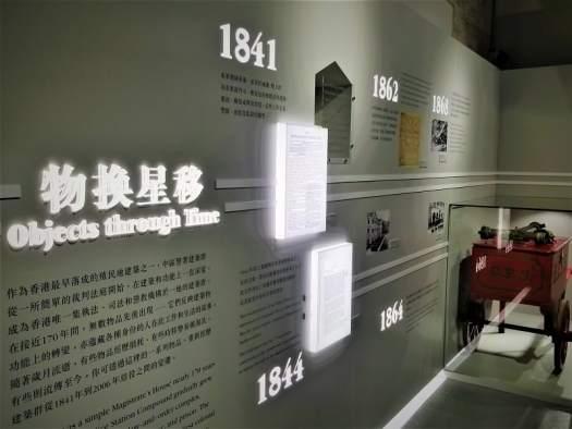 tai-kwun-101-exhibition-