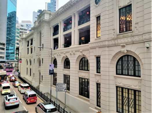 hong-kong-central-police-staton-facade