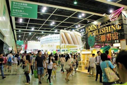 2015-hong-kong-book-fair