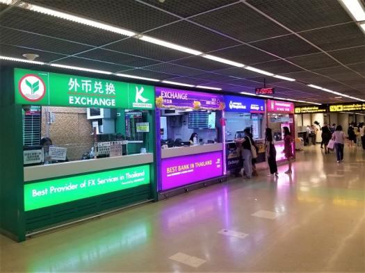 money-exchange-booths