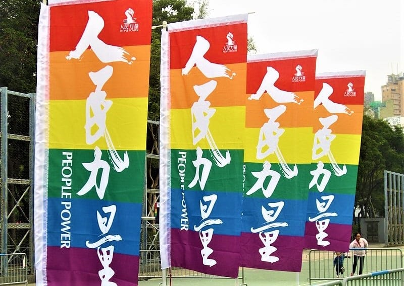 people-power-rainbow-banners-at-victoria-park