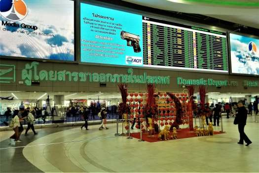 don-mueang-airport-domestic-departure-entrance