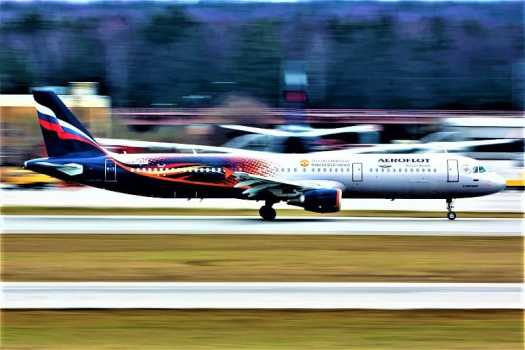 Aeroflot Airbus A321 in Manchester United special livery taking off at Sheremetyevo international airport.