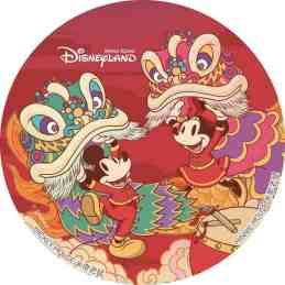 hkdl-cny-limited-sticker-1