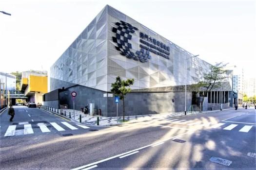 macao-grand-prix-museum-exterior