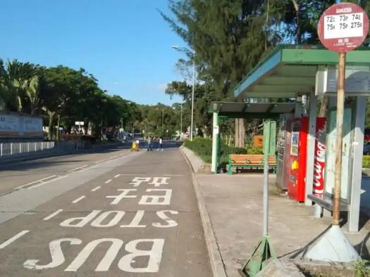 hong-kong-busstop