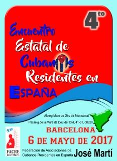 iv-ecre-barcelona-5-al-7-mayo-2017-b
