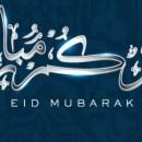 Célébration de la fête de fin de ramadan
